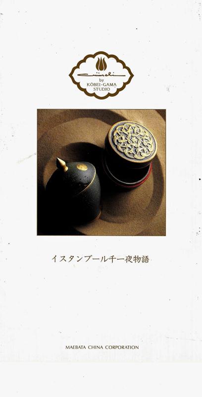 Günseli By Kobei Gama Studio 2