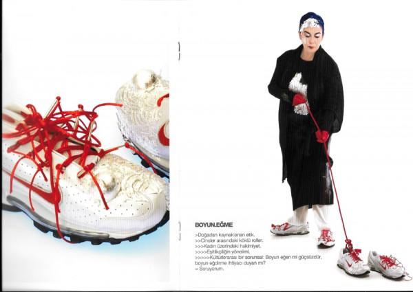 Nike-N+IKEBENA 4