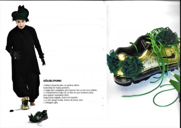 Nike-N+IKEBENA 5